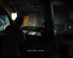 Dead Space - Время