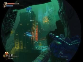 BioShock - подводный город