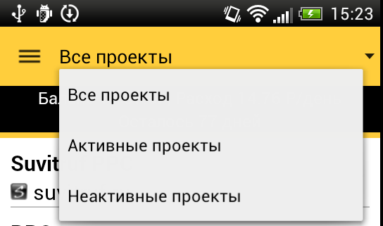 Android Dropdown меню на всю ширину Action Bar