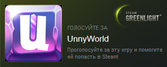 UnnyWorld in Steam Greenlight